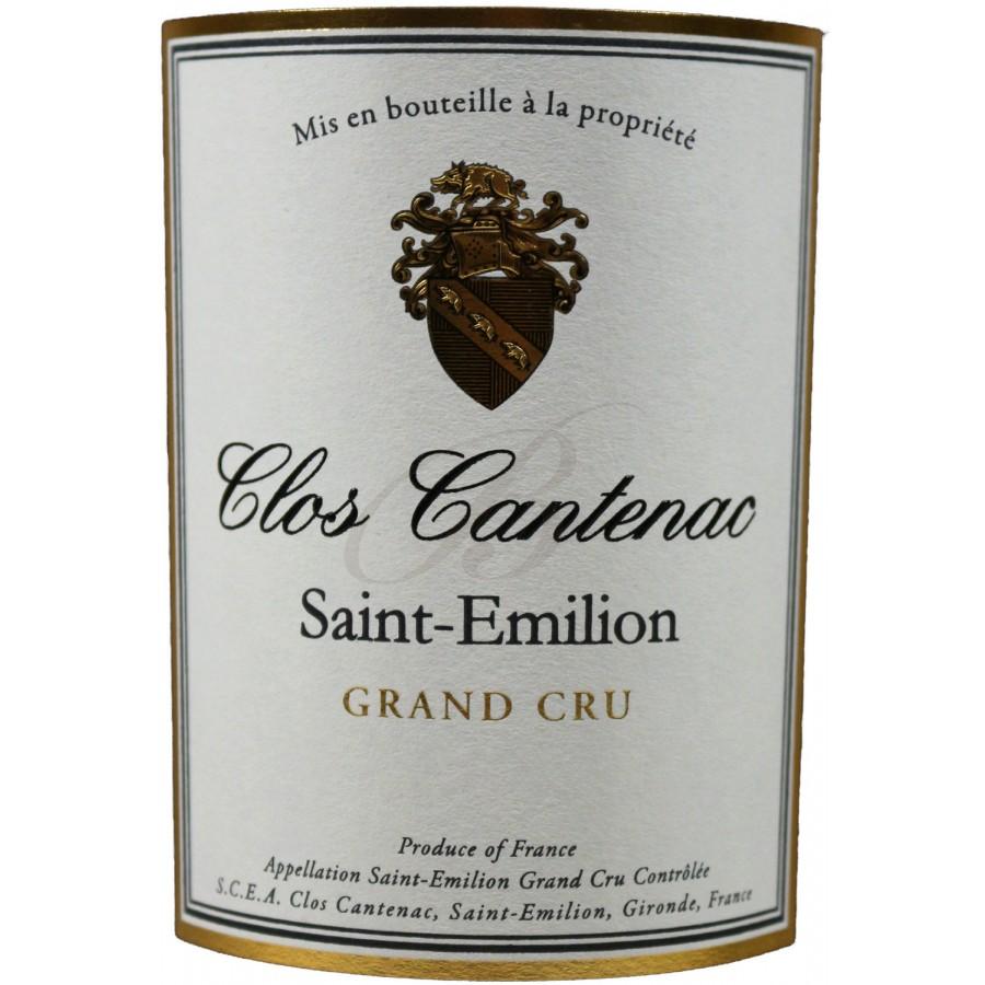 Vin Saint Emilion, parmi mes préférés !